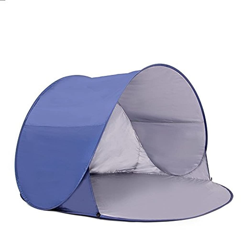 コミュニケーション待つ差別化する子供のテント、屋外の自動テント野生の釣りのテント雨の紫外線保護テント無料構築するために無料オープンテント (Color : 2)