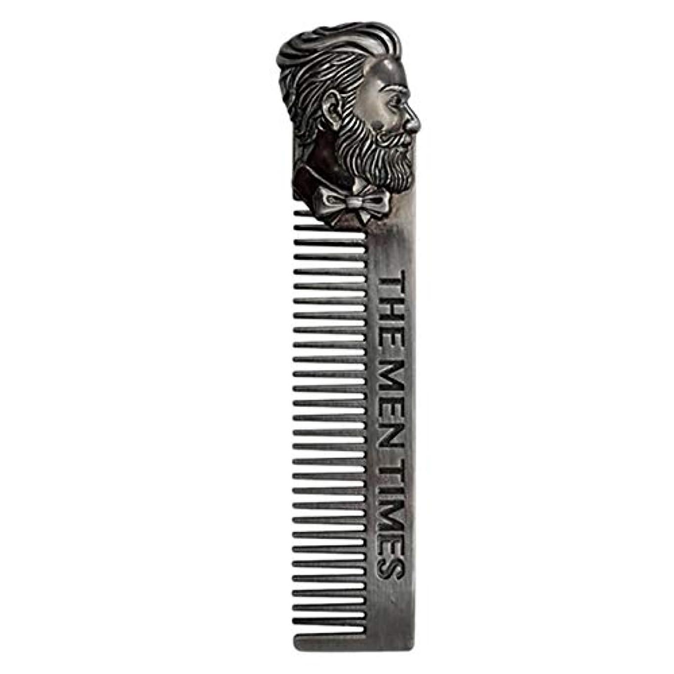 禁輸結婚式伝記CUHAWUDBA 1ピース シルバービアード 髭 メタルビアードコーム メンズヘアビアードトリムツール