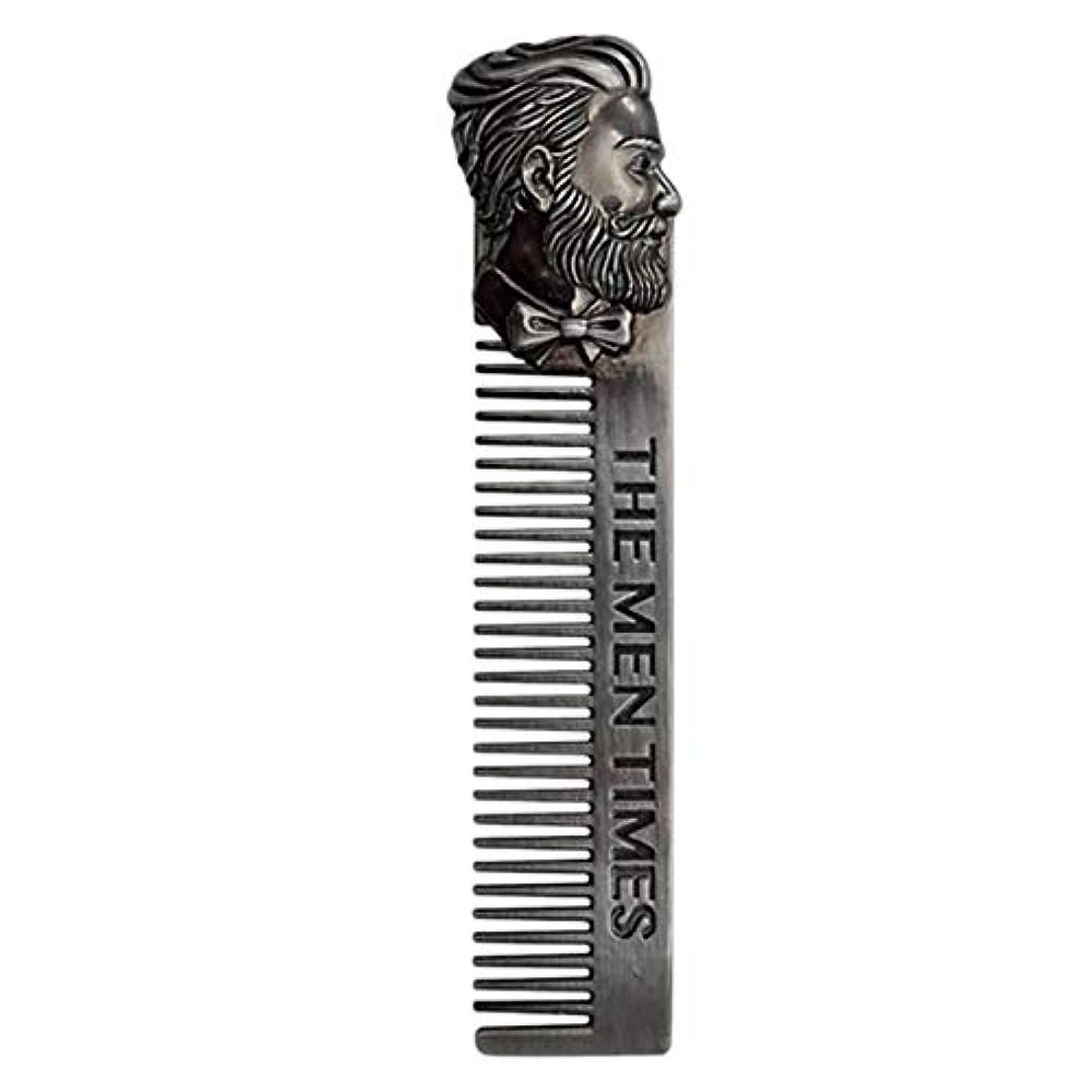 ぴったり稚魚外部CUHAWUDBA 1ピース シルバービアード 髭 メタルビアードコーム メンズヘアビアードトリムツール