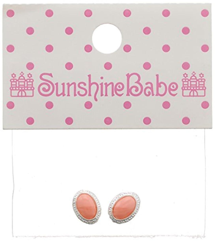 ピンク神の軌道サンシャインベビー ジェルネイルモロッコオーバル(コーラルピンク×シルバー) 2P