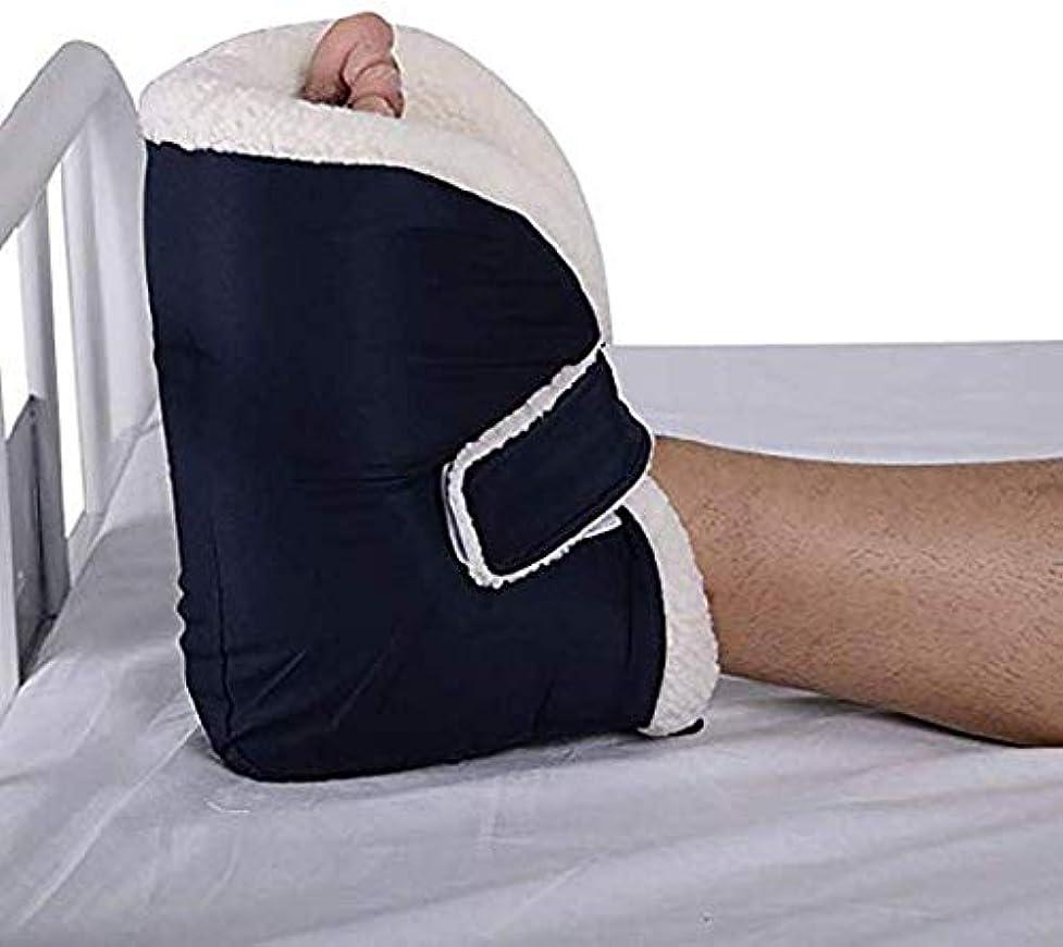 アッティカス同情蚊ヒールクッションプロテクター、かかとの保護枕足首関節の快適な綿毛顆粒ケアパッド-褥瘡をしますと潰瘍の軽減
