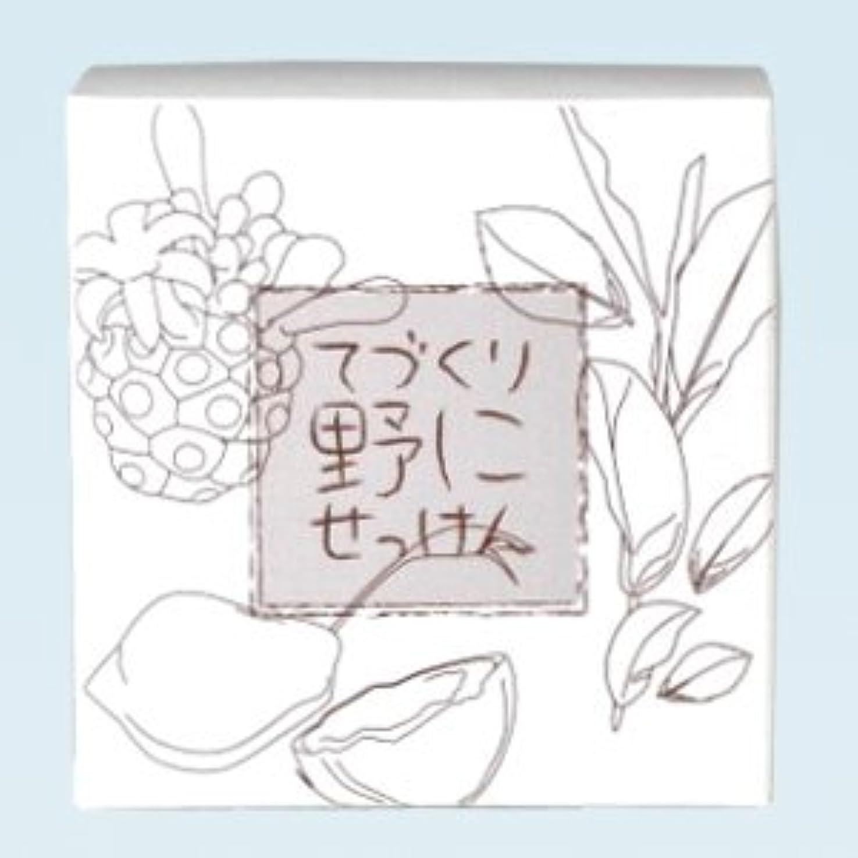 完全に乾く童謡リフレッシュ緑茶ノニ石鹸 てづくり野にせっけん(115g)