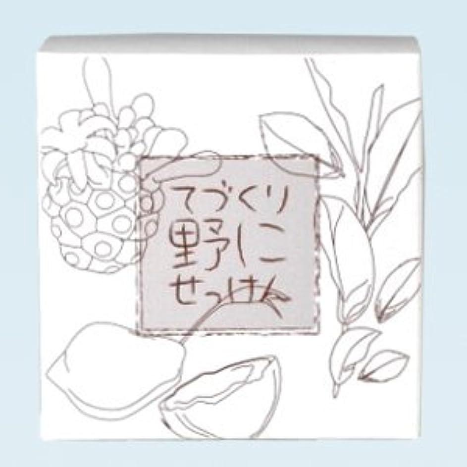平凡空虚ひねり緑茶ノニ石鹸 てづくり野にせっけん(115g)