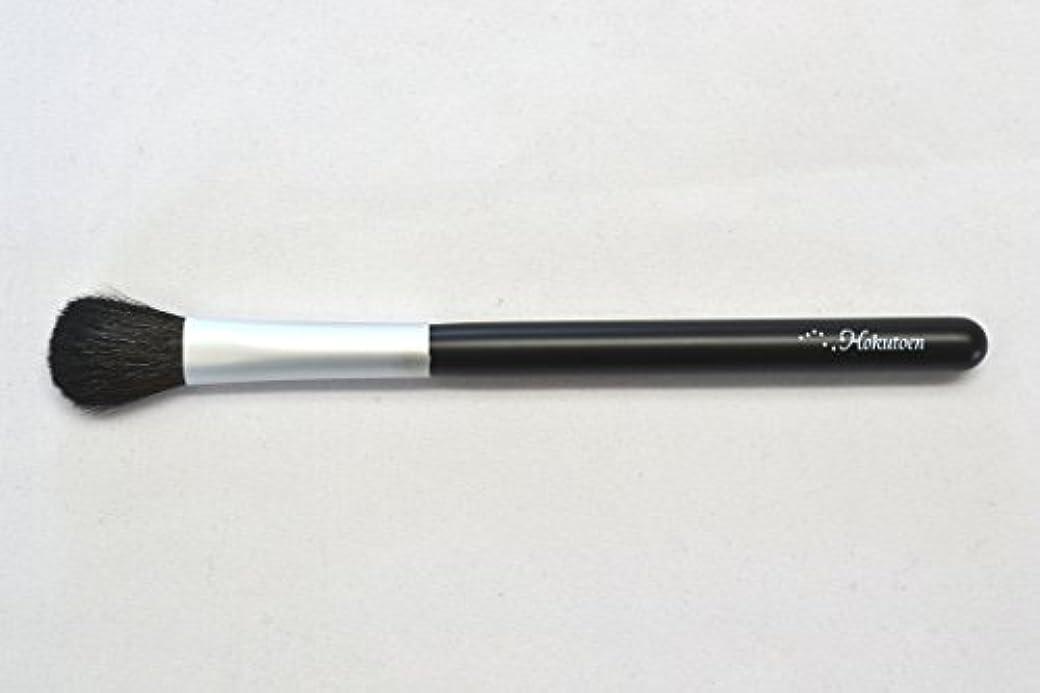 かもめ小康衣類熊野筆 北斗園 Kシリーズ アイシャドウブラシ山型(黒銀)