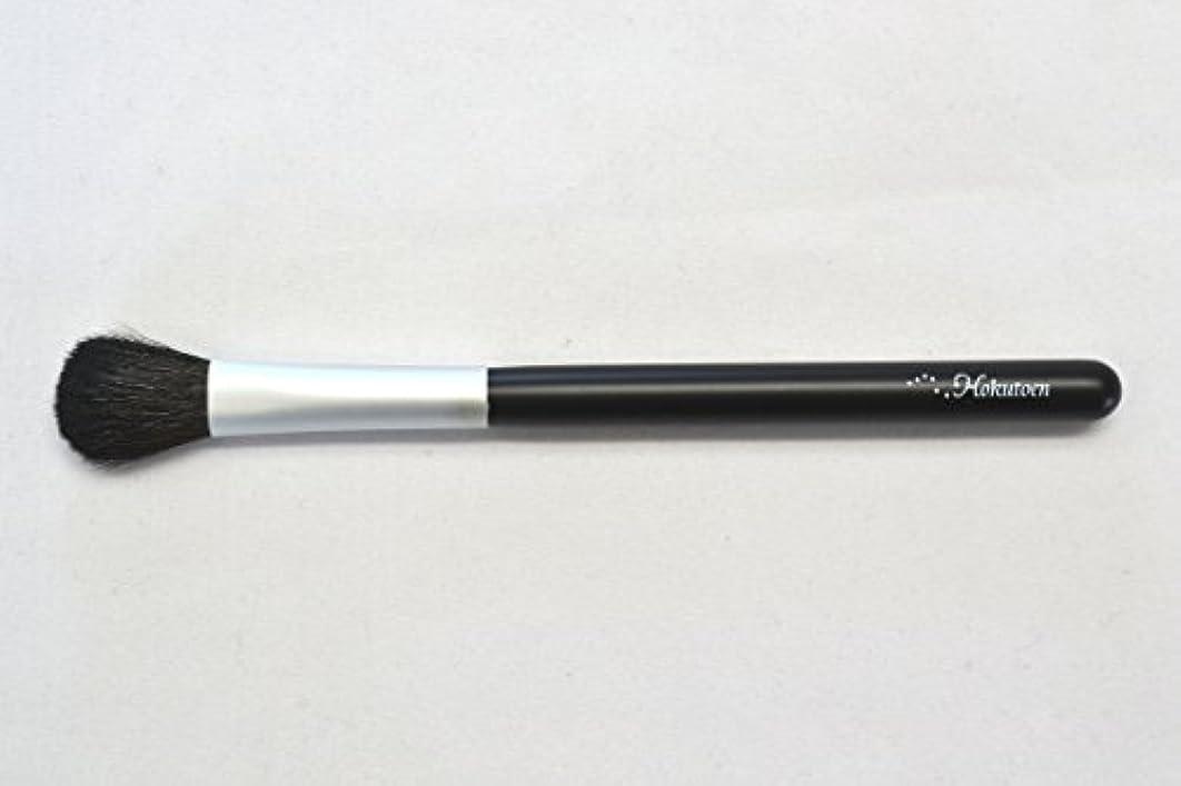 ブラウス通り団結する熊野筆 北斗園 Kシリーズ アイシャドウブラシ山型(黒銀)