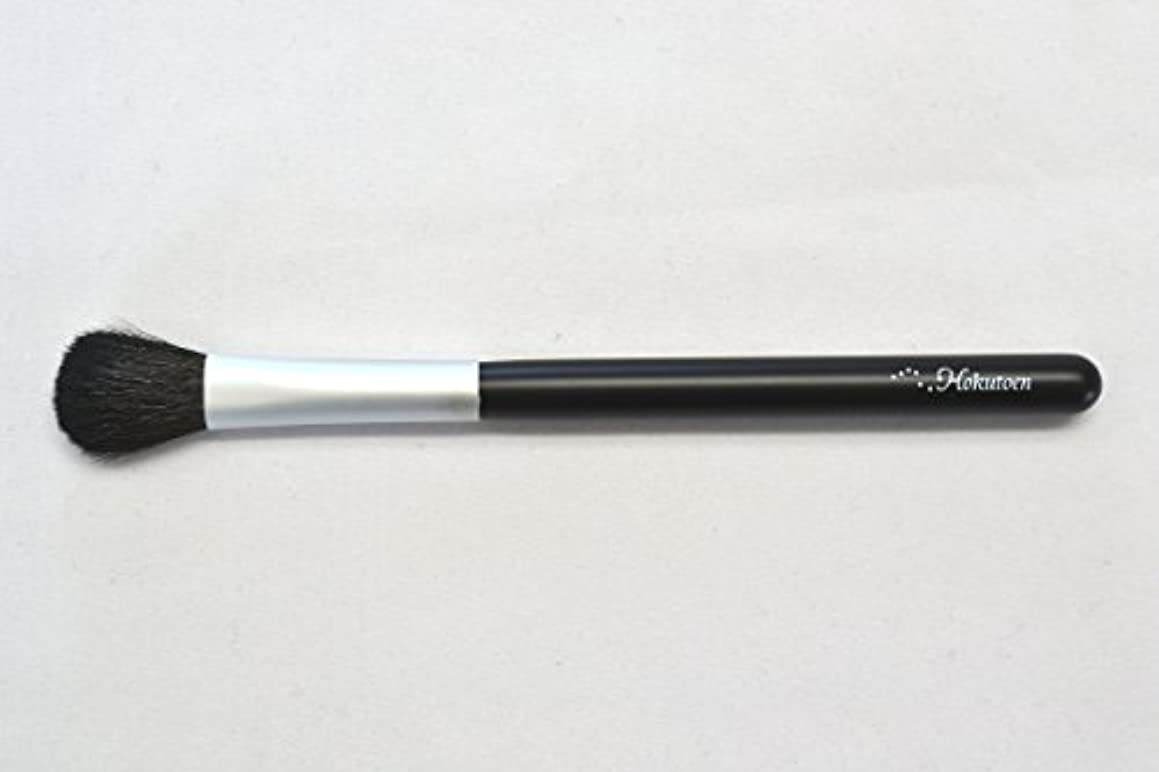 マウス良さドア熊野筆 北斗園 Kシリーズ アイシャドウブラシ山型(黒銀)