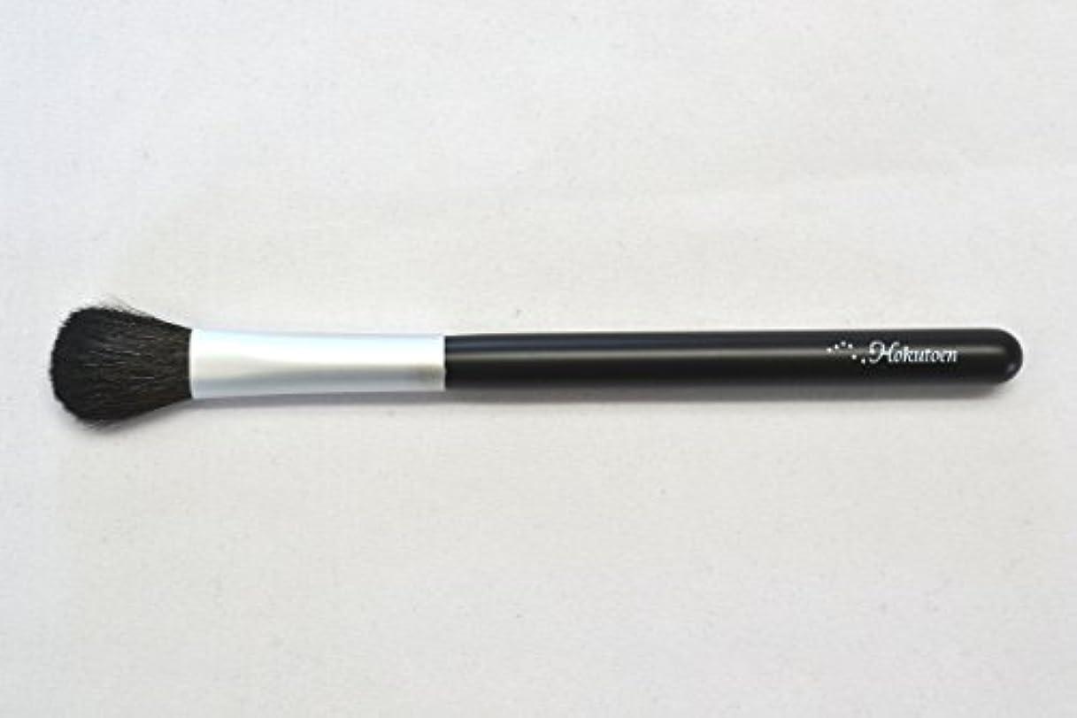 行商どういたしまして集計熊野筆 北斗園 Kシリーズ アイシャドウブラシ山型(黒銀)