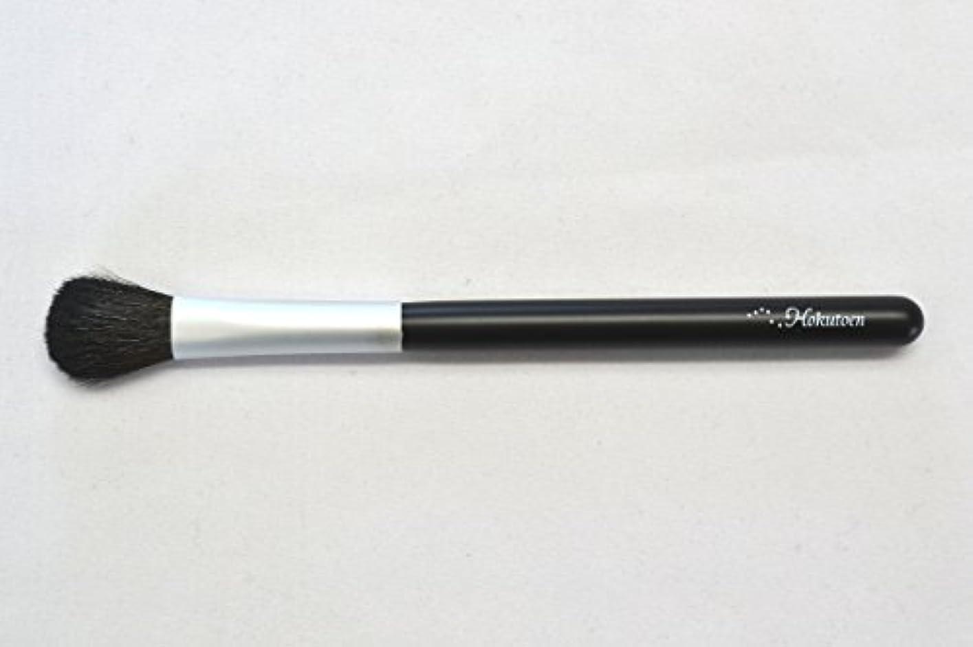 磁気シエスタ機動熊野筆 北斗園 Kシリーズ アイシャドウブラシ山型(黒銀)