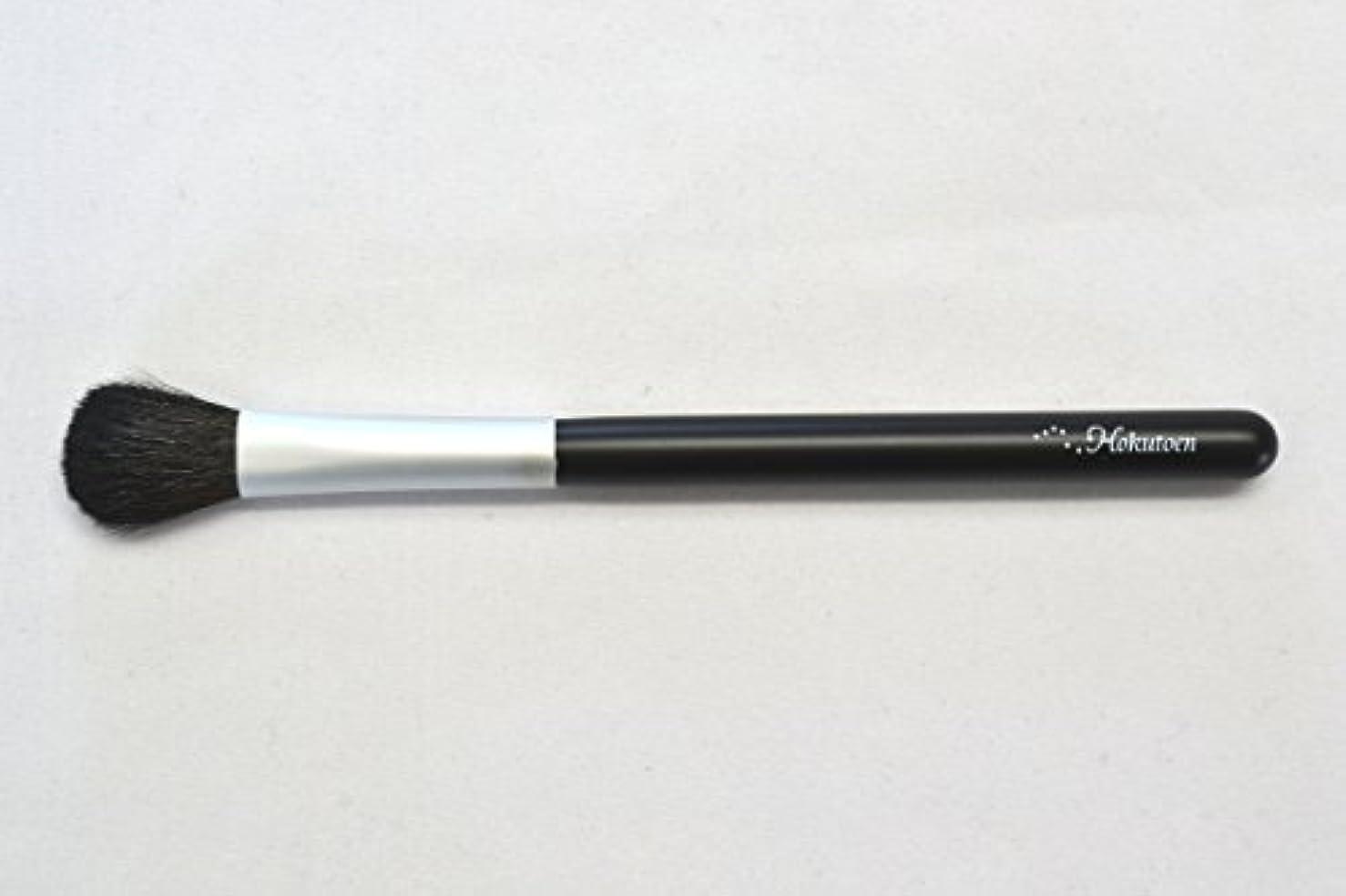 クレーン必需品まだ熊野筆 北斗園 Kシリーズ アイシャドウブラシ山型(黒銀)