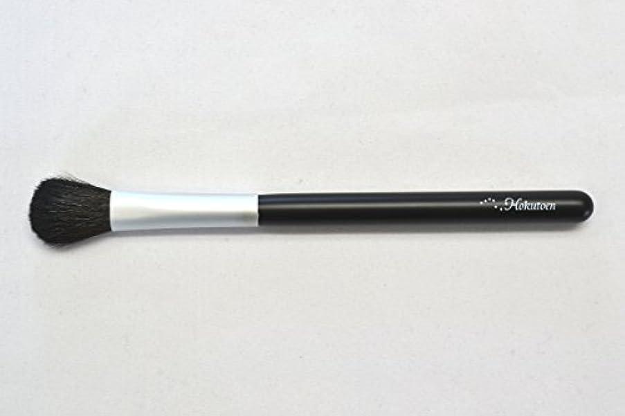 使役共産主義者テンポ熊野筆 北斗園 Kシリーズ アイシャドウブラシ山型(黒銀)