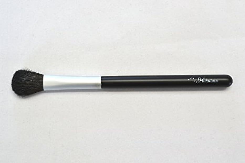 ナース徐々に広告熊野筆 北斗園 Kシリーズ アイシャドウブラシ山型(黒銀)