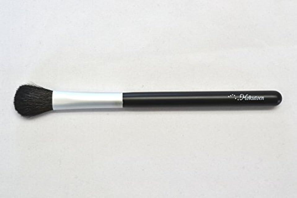 恥定数物理的な熊野筆 北斗園 Kシリーズ アイシャドウブラシ山型(黒銀)