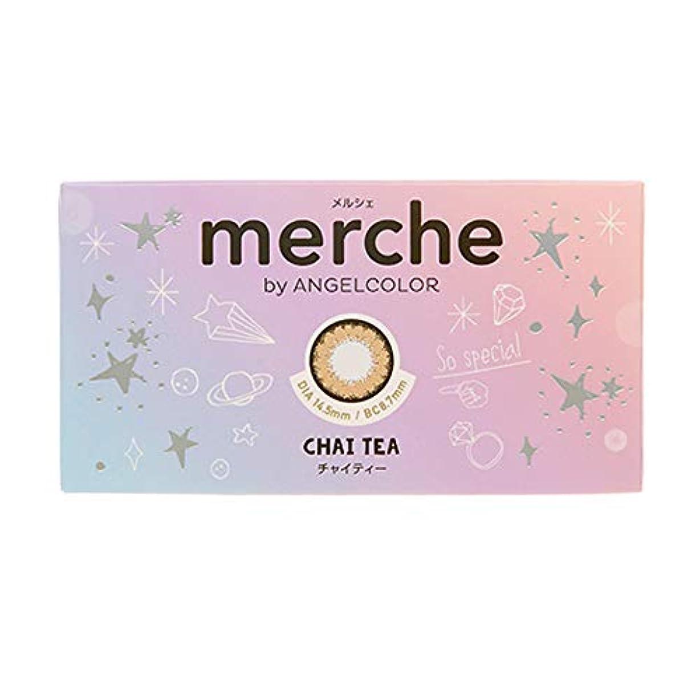 視力災難拒否メルシェ/merche by ANGELCOLOR/マンスリーカラコン (09.チャイティー) 1枚/箱 (PWR.-3.00)