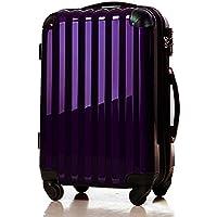 スーツケース中型・超軽量・Mサイズ・TSAロック搭載・キャリーバッグ・6202MA アウトレット新品