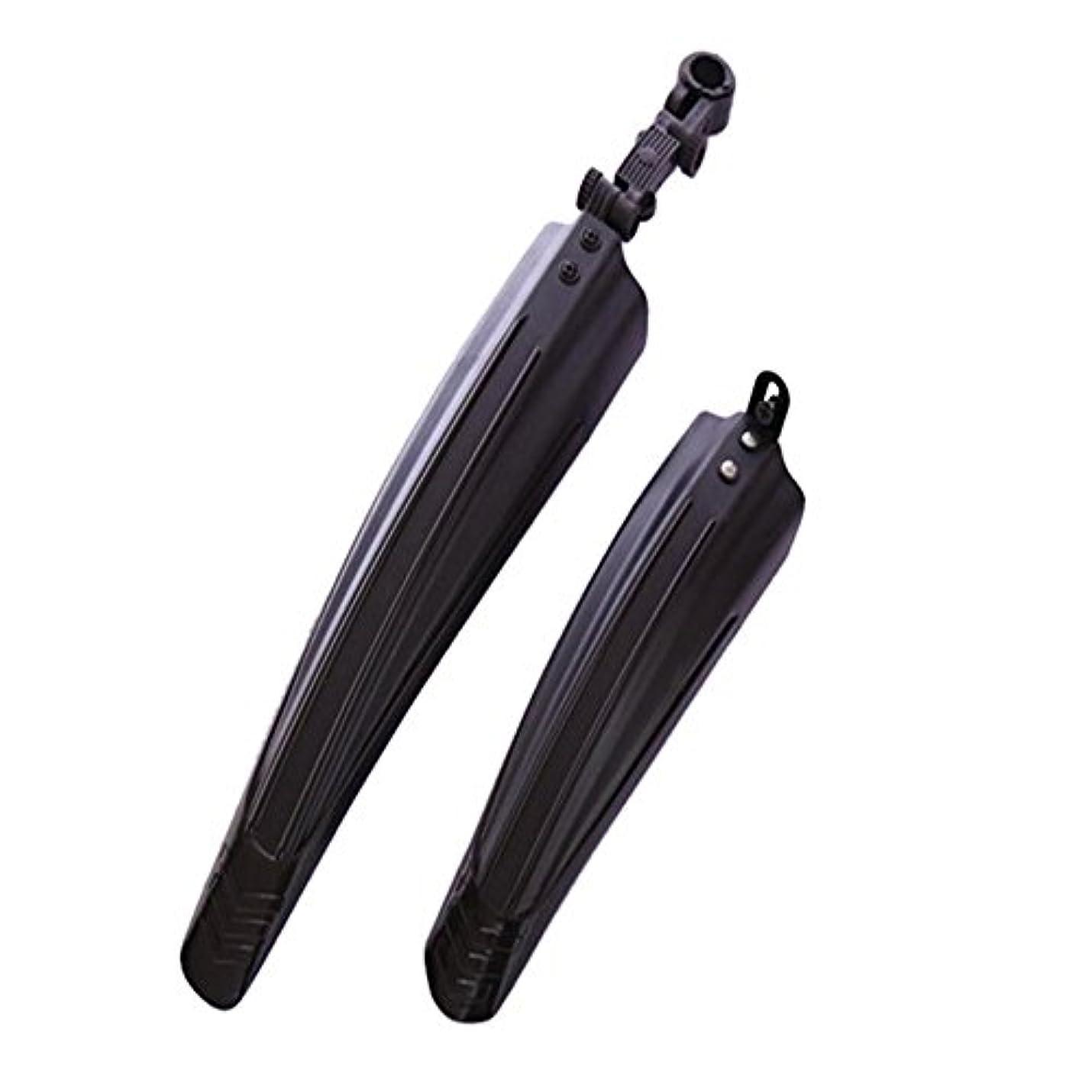 ペリスコープオーラル協定自転車マッドガード 泥除け サイクリングアクセサリー自転車フロントリアマッドガードセットマウンテンバイクタイヤフェンダー 取り付け簡単 34mm / 1.02インチ以下に適用 多色選択