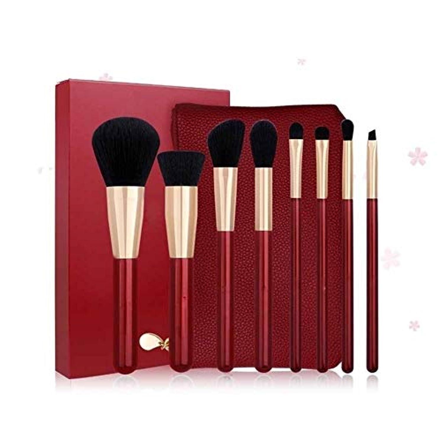 ポケットキネマティクス人種XIAOCHAOSD メイクブラシ、8つのメイクブラシセット、収納袋、プロフェッショナルメイクアップツール、赤瑪瑙レッドファッションと寛大な、 (Color : Red)
