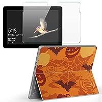 Surface go 専用スキンシール ガラスフィルム セット サーフェス go カバー ケース フィルム ステッカー アクセサリー 保護 ユニーク ハロウィン オレンジ カボチャ 模様 008514
