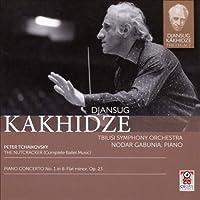 『くるみ割り人形』全曲、ピアノ協奏曲第1番 ジャンスク・カヒーゼ&トビリシ交響楽団、ノダール・ガブニア(2CD)