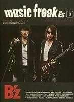 music freakEs 2011年3月号 VOL.015