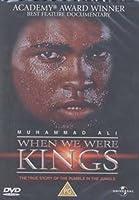When We Were Kings [DVD]