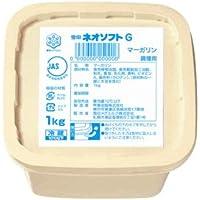 雪印メグミルク [冷蔵] 冷蔵 ネオソフト G 1kg