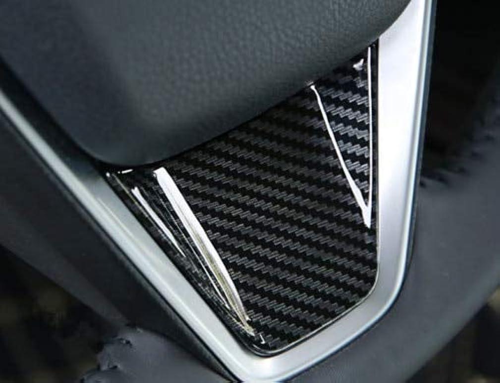 枕振り返る意味するJicorzo - 1pc Carbon Fiber Style Interior Steering Wheel Patch Cover Trim Fit For TOYOTA CAMRY 2018 Car Interior Accessories Styling