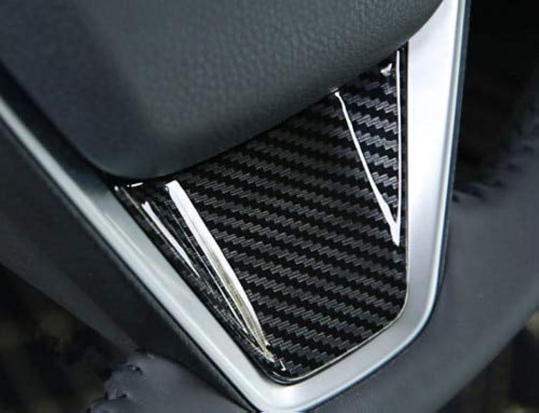 くるくる休眠にじみ出るJicorzo - 1pc Carbon Fiber Style Interior Steering Wheel Patch Cover Trim Fit For TOYOTA CAMRY 2018 Car Interior...