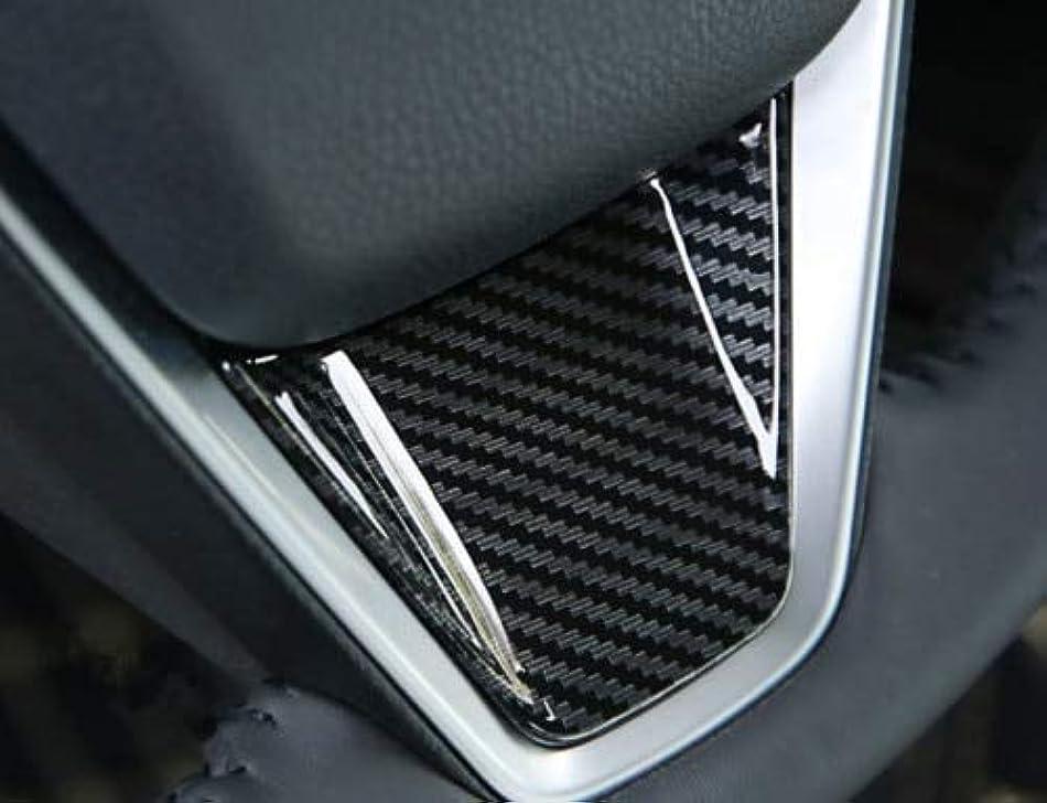 拒絶カロリー支援Jicorzo - 1pc Carbon Fiber Style Interior Steering Wheel Patch Cover Trim Fit For TOYOTA CAMRY 2018 Car Interior...
