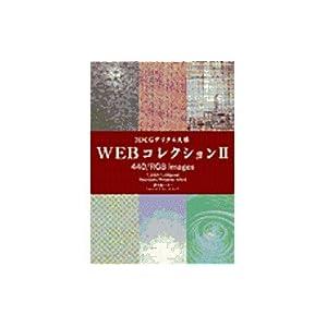 3DCGデジタル文様 「Webコレクション 2」