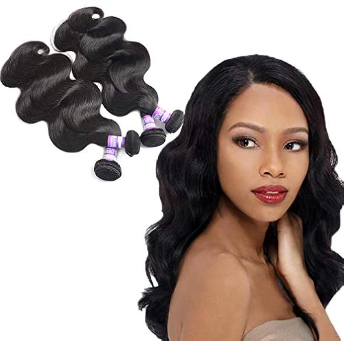 女性ブラジルの髪織り髪の束体波バージン髪織り赤ちゃんの髪無料部分自然色(3バンドル)
