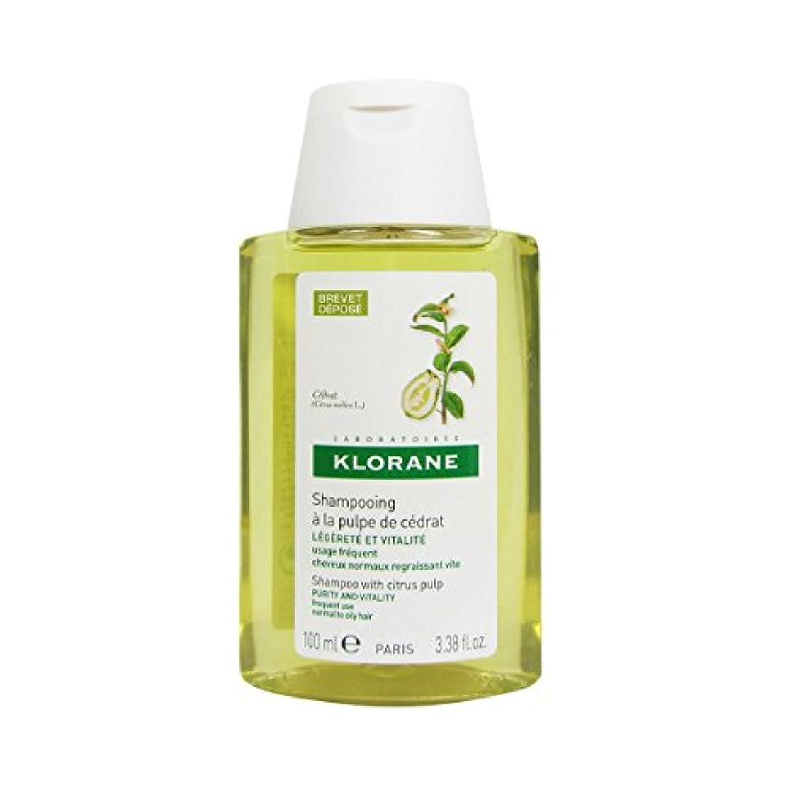 買い手スコア憲法Klorane Cider Pulp Shampoo 100ml [並行輸入品]