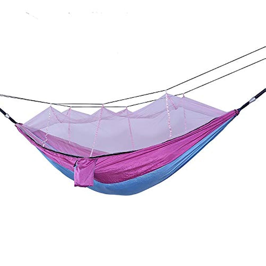 士気ステップ宝石ハンモック 蚊帳付き パラシュート超広い 収納袋付き カラビナ付きハイキング