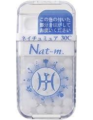 ホメオパシージャパンレメディー Nat-m.  ネイチュミュア 30C (大ビン)