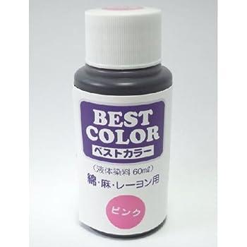 BESTCOLOR染料 ベストカラー 綿 麻 レーヨン用 B35 ピンク 煮沸染め