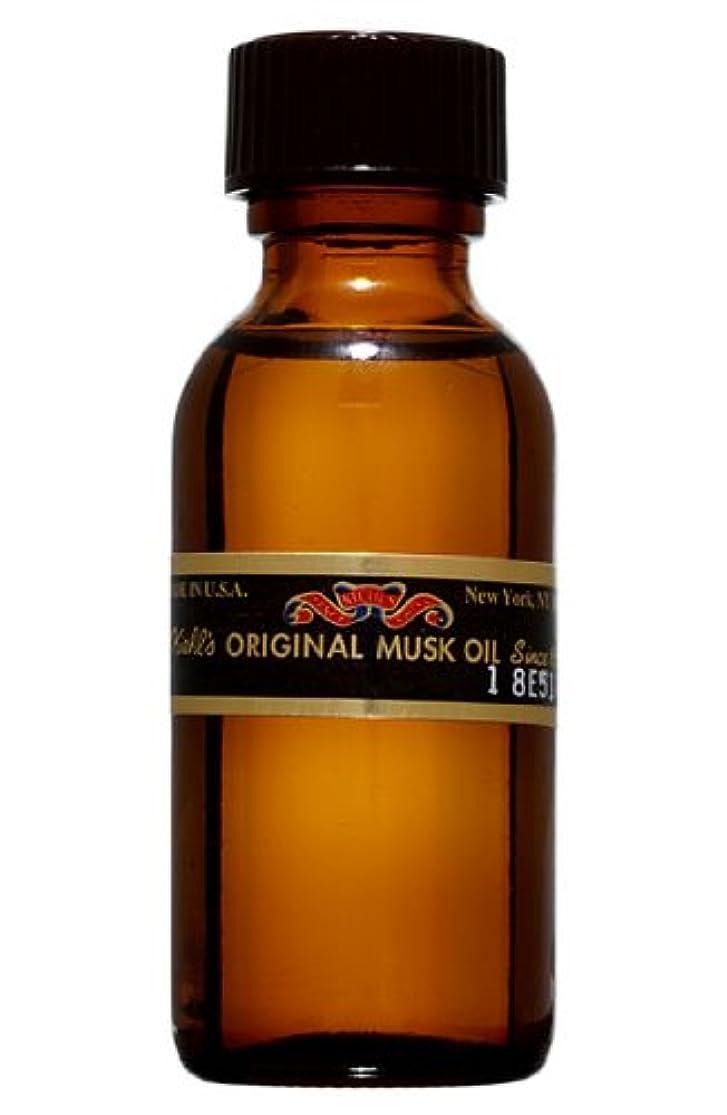 料理をする遅い神聖Kiehl's Since 1851 Original Musk Oil (キールズ シンス 1851 オリジナル ムスク オイル) 0.5 oz (15ml) Fragrance