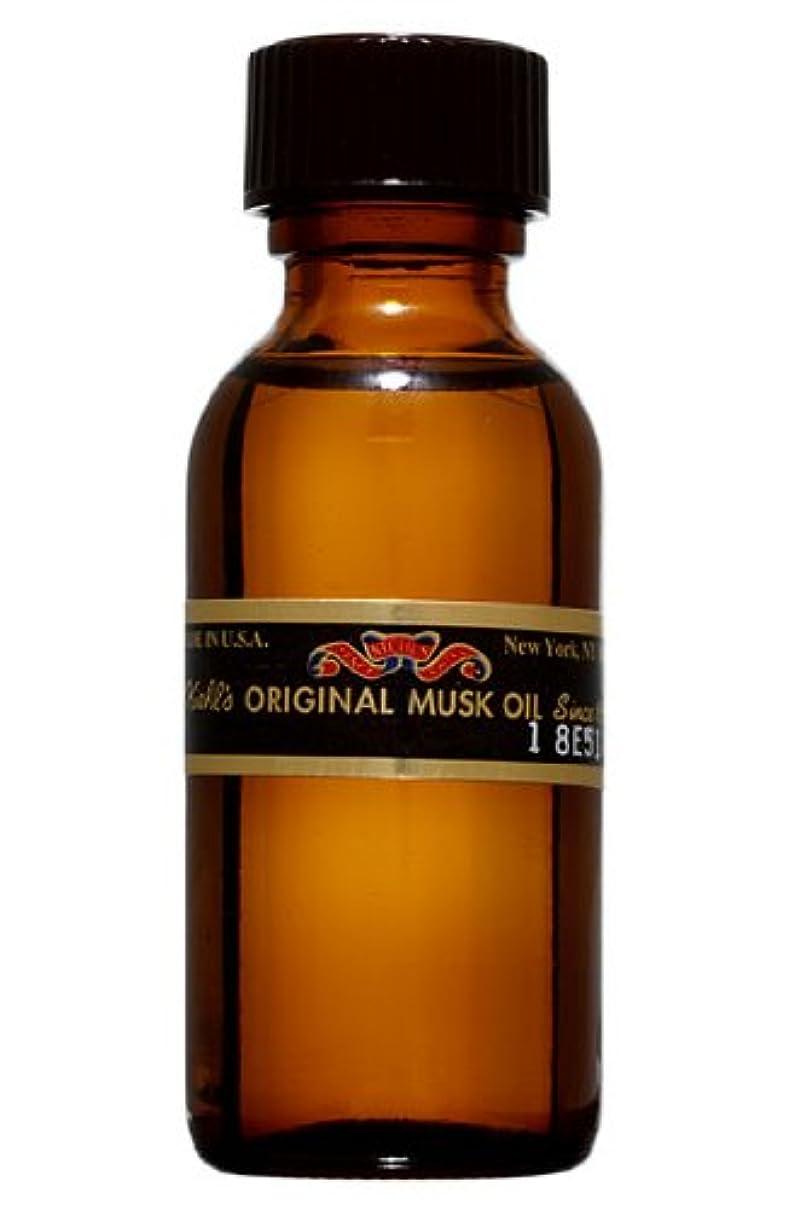 作動するコンテスト金額Kiehl's Since 1851 Original Musk Oil (キールズ シンス 1851 オリジナル ムスク オイル) 0.5 oz (15ml) Fragrance