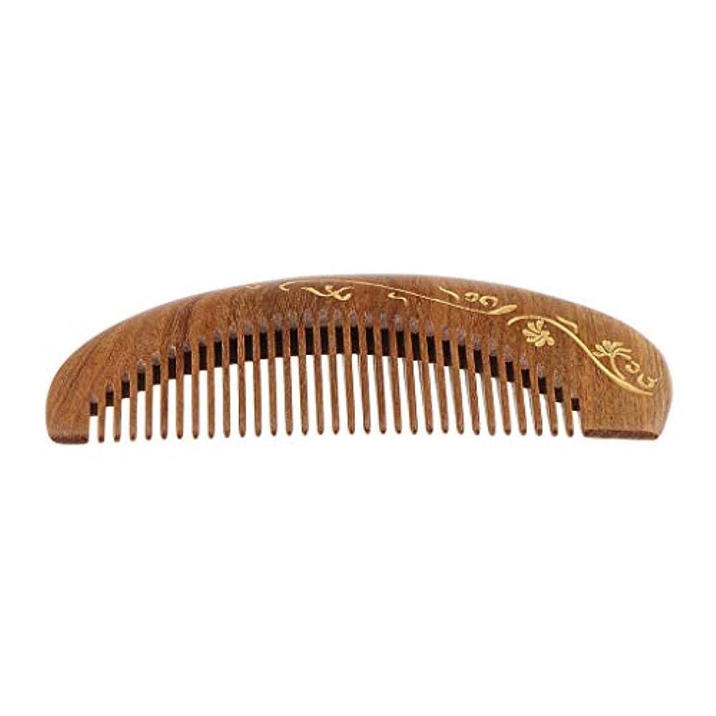 ホーン木曜日包括的SM SunniMix 木製ヘアコーム 静電気防止櫛 ヘアサロン 広い歯 マッサージ櫛 4仕様選べ - #2