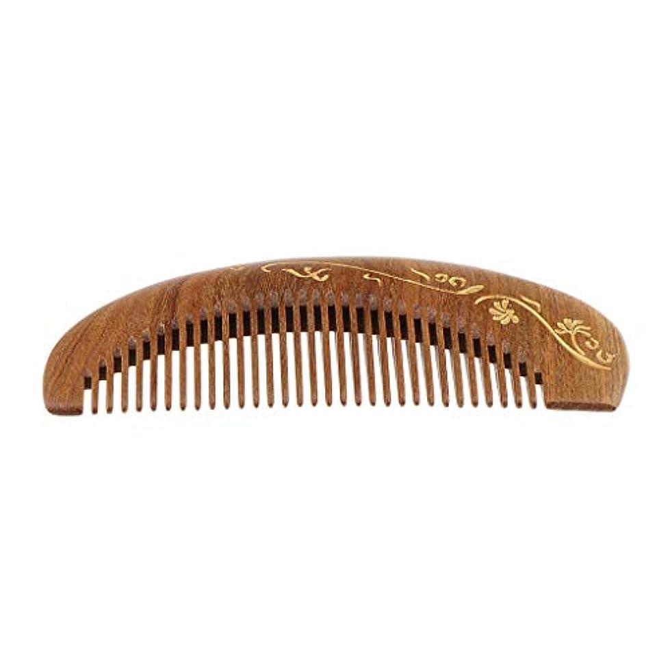 びっくりする世代こっそりSM SunniMix 木製ヘアコーム 静電気防止櫛 ヘアサロン 広い歯 マッサージ櫛 4仕様選べ - #2