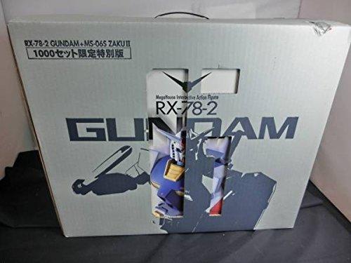 メガハウス 1000セット限定 RX-78-2 ガンダム+MS-06S ザク?