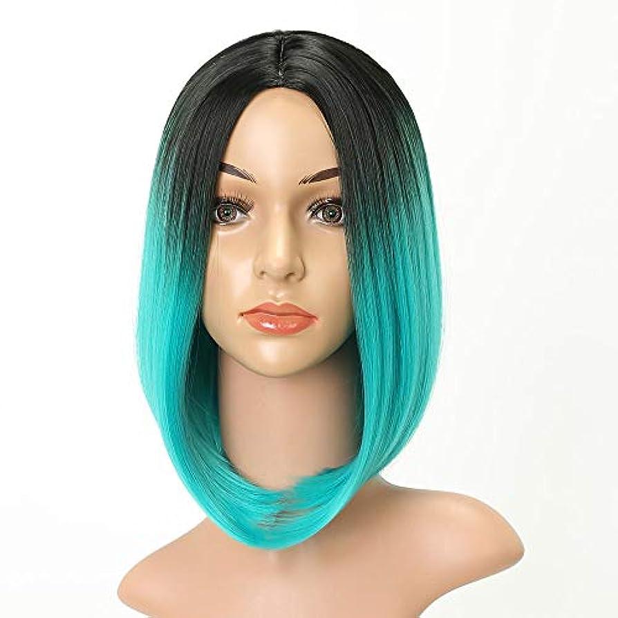 ガム恐ろしいです望ましいヘアピースグリーンショルダーレングス高温ファイバーウィッグボブヘアカットショートオンブル合成ウィッグ女性用デイウェアコスプレパーティー13インチ