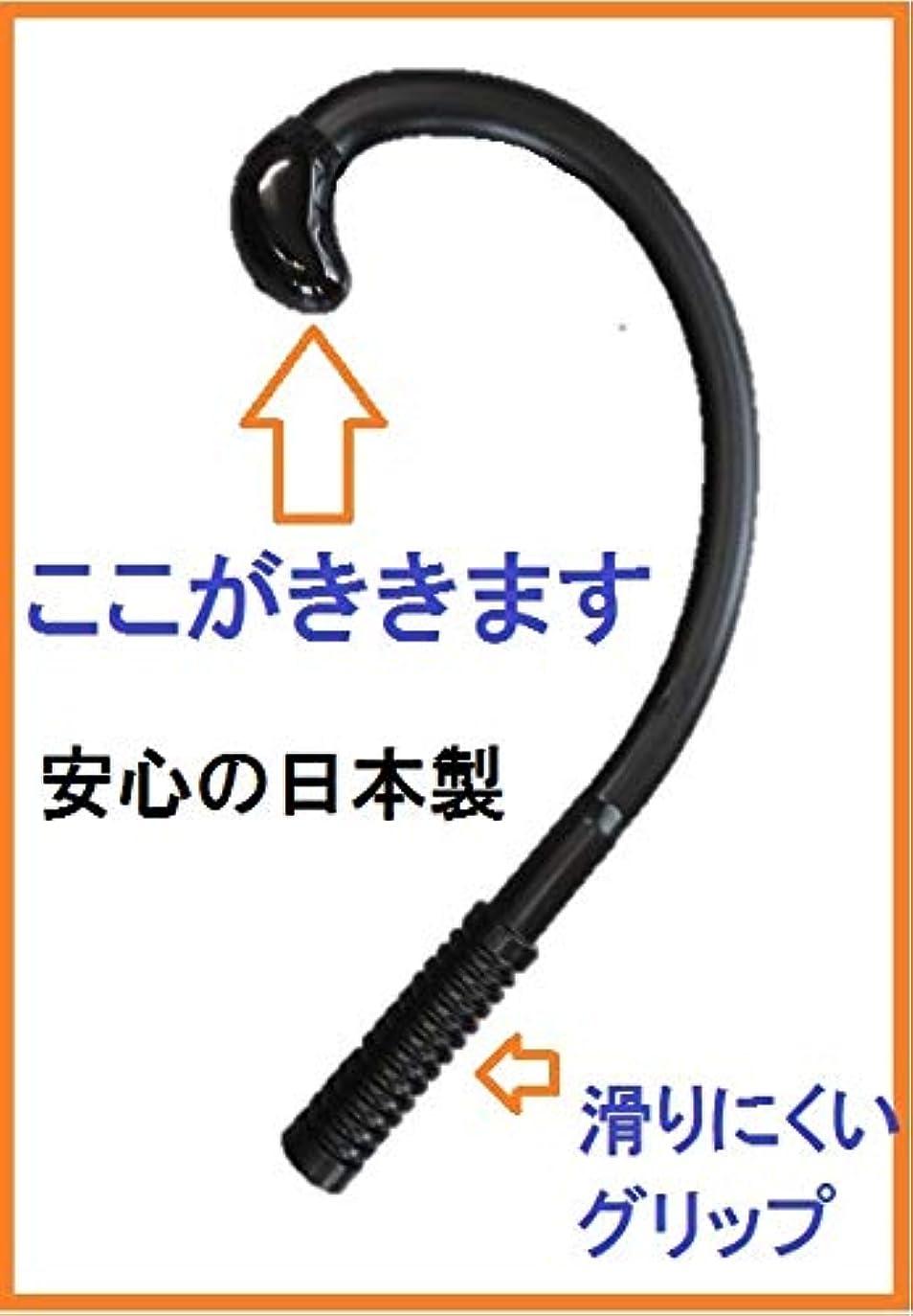 可愛い受け入れた方法論あっしーくん 安心の日本製 アーチ形指圧棒 PIO1273-BK