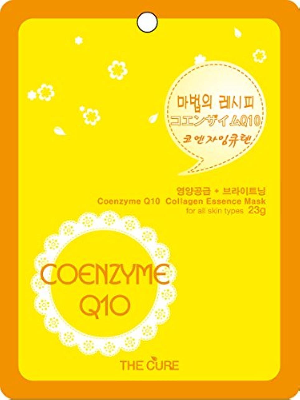 安定そこ見つけるコエンザイムQ10 コラーゲン エッセンス マスク THE CURE シート パック 100枚セット 韓国 コスメ 乾燥肌 オイリー肌 混合肌