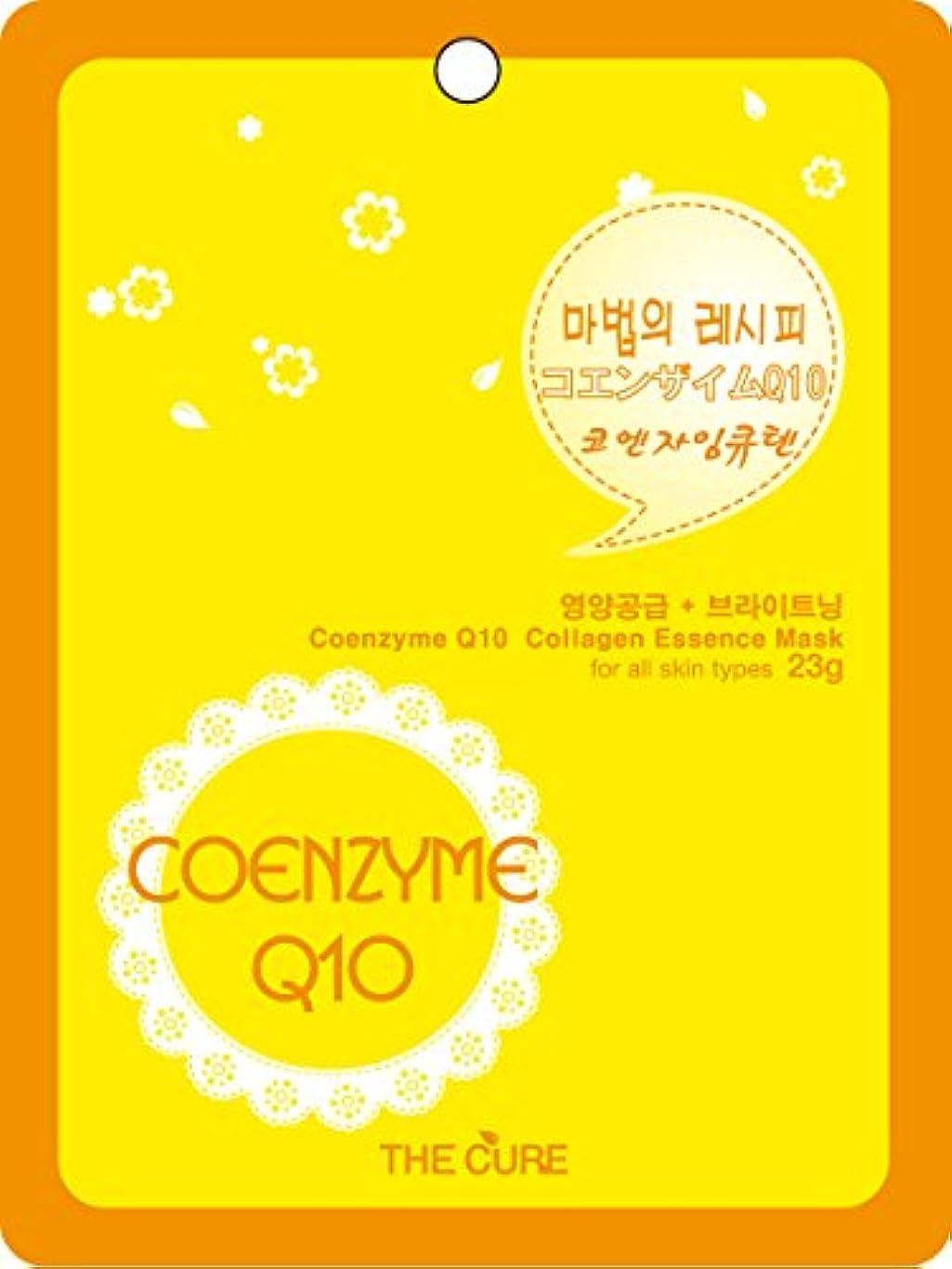 フレキシブル安全なイソギンチャクコエンザイムQ10 コラーゲン エッセンス マスク THE CURE シート パック 100枚セット 韓国 コスメ 乾燥肌 オイリー肌 混合肌