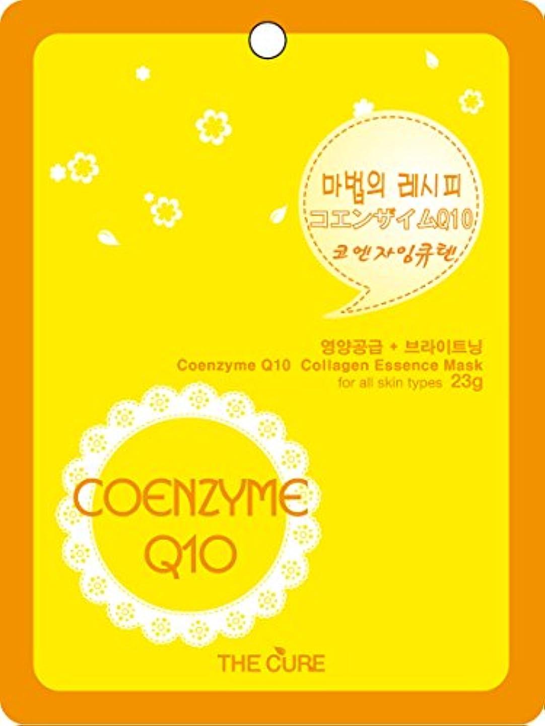 恐ろしい大きさ黙認するコエンザイムQ10 コラーゲン エッセンス マスク THE CURE シート パック 100枚セット 韓国 コスメ 乾燥肌 オイリー肌 混合肌