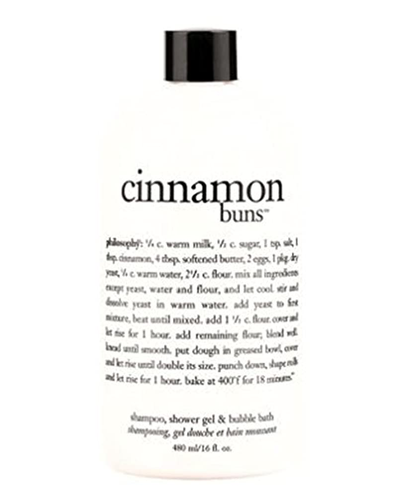 パラシュート頬暴力的なphilosophy cinnamon buns 3 in 1 shampoo, shower gel & bubble bath 480ml - 1シャンプー、シャワージェル&バブルバス480ミリリットルで哲学シナモンバンズ...