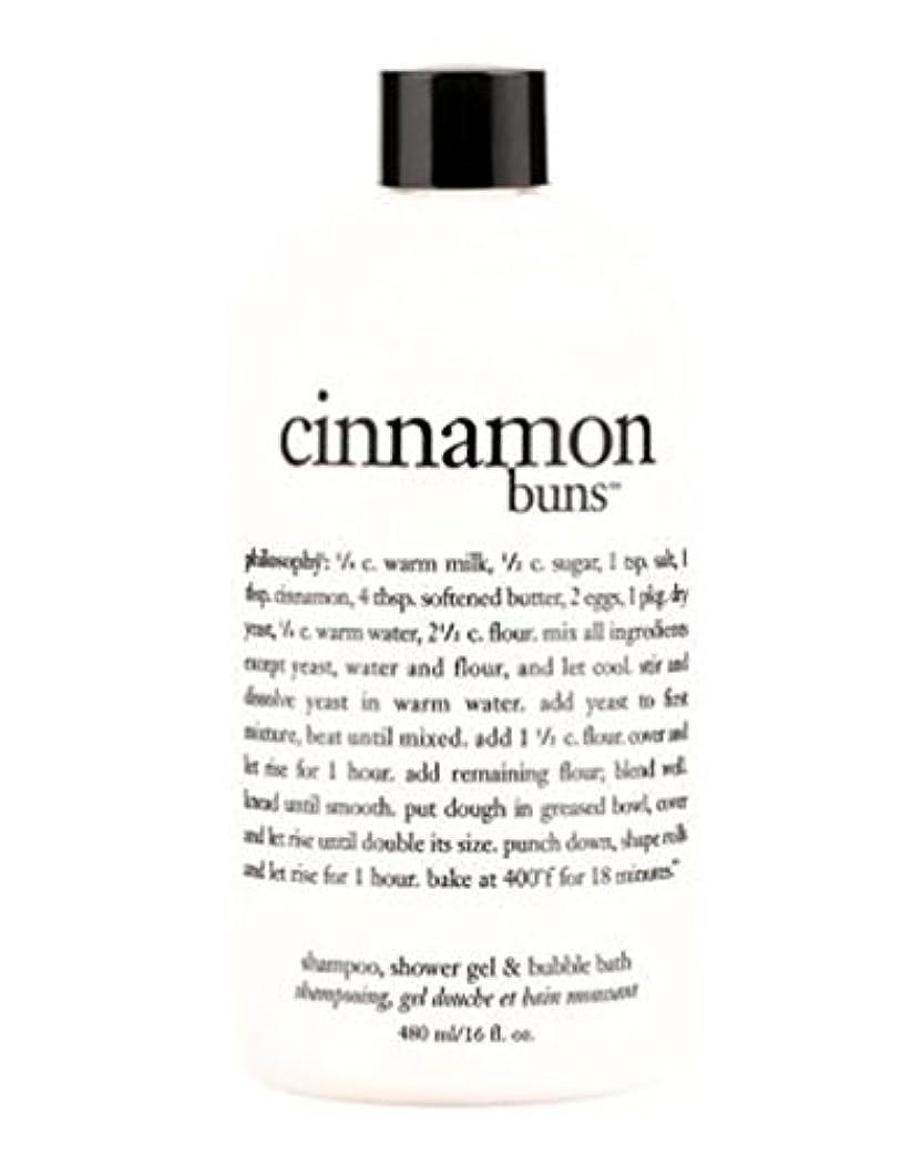 除去ラショナルしたいphilosophy cinnamon buns 3 in 1 shampoo, shower gel & bubble bath 480ml - 1シャンプー、シャワージェル&バブルバス480ミリリットルで哲学シナモンバンズ...