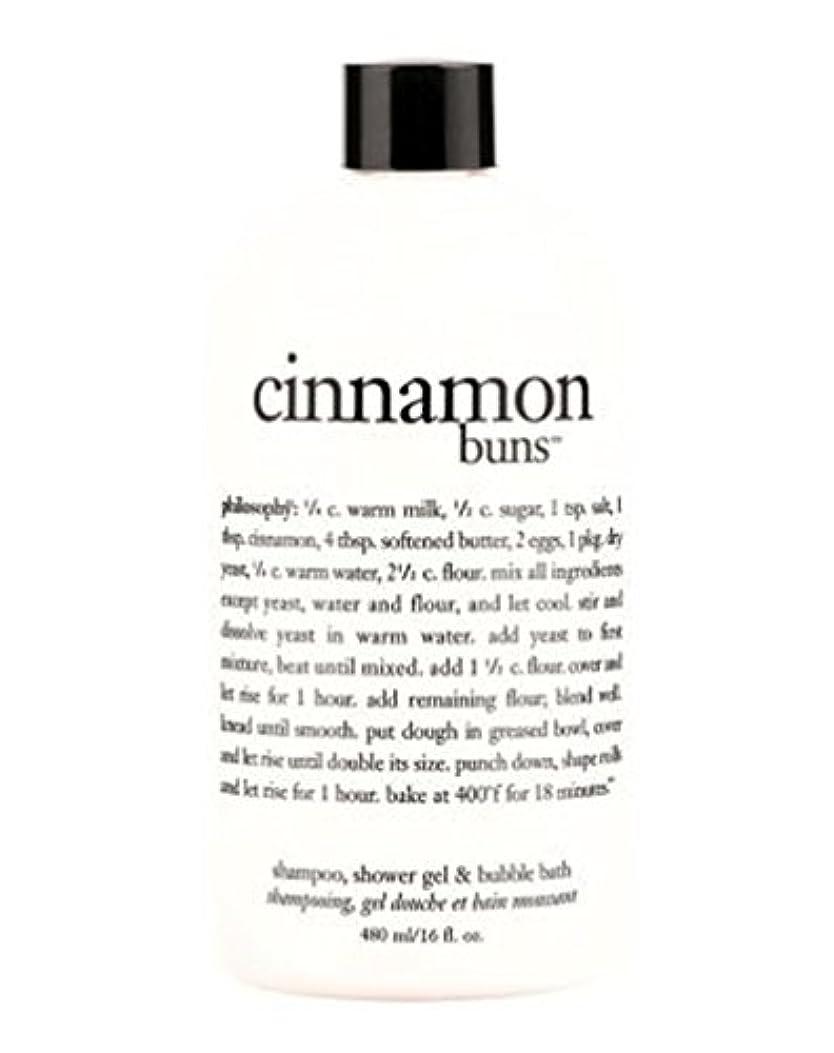 集中的な申し立て楕円形philosophy cinnamon buns 3 in 1 shampoo, shower gel & bubble bath 480ml - 1シャンプー、シャワージェル&バブルバス480ミリリットルで哲学シナモンバンズ...