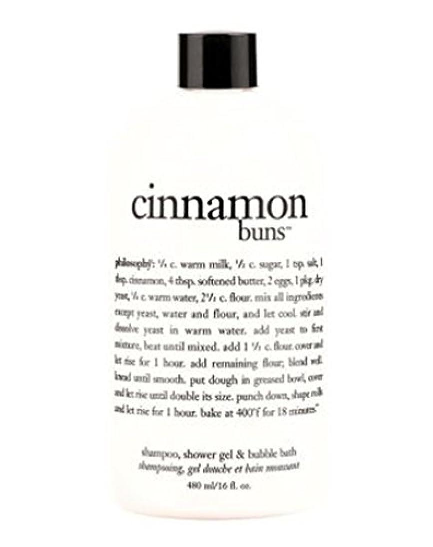 の慈悲でトレードうんざり1シャンプー、シャワージェル&バブルバス480ミリリットルで哲学シナモンバンズ3 (Philosophy) (x2) - philosophy cinnamon buns 3 in 1 shampoo, shower gel...