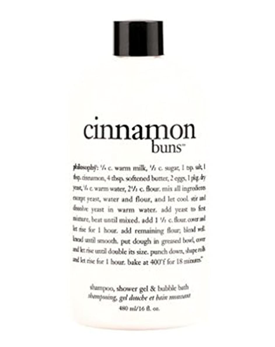 対応鳩フォアマン1シャンプー、シャワージェル&バブルバス480ミリリットルで哲学シナモンバンズ3 (Philosophy) (x2) - philosophy cinnamon buns 3 in 1 shampoo, shower gel...
