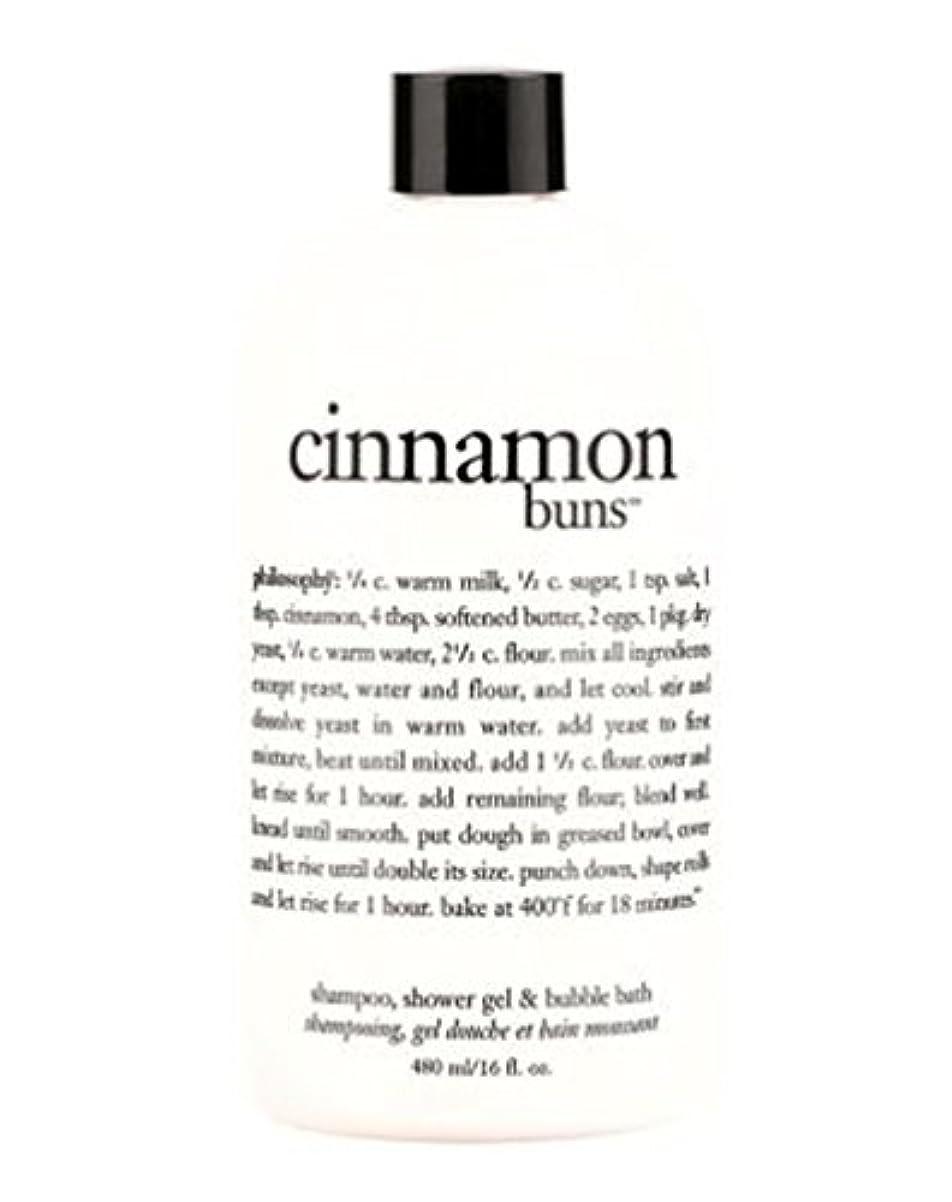 入場マークダウン生きているphilosophy cinnamon buns 3 in 1 shampoo, shower gel & bubble bath 480ml - 1シャンプー、シャワージェル&バブルバス480ミリリットルで哲学シナモンバンズ...